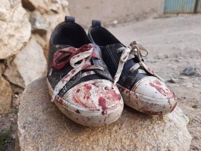 Iran Laments 'Catastrophic, Sorrowful' Tragedy of Kabul School   US Media in Battle Creek