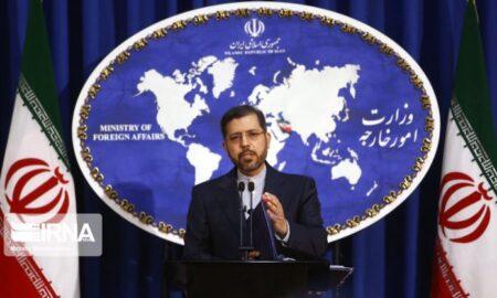 Saeed-Khatibzadeh | US Media Agency