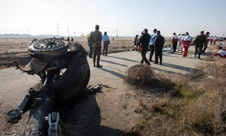Iranian Judiciary: Compensation for Families of Ukrainian Plane Crash Victims to Be Paid in Full